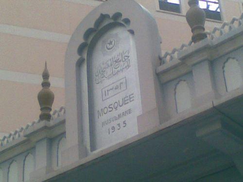 Masjid Nha Hang Ho Chi Minh City